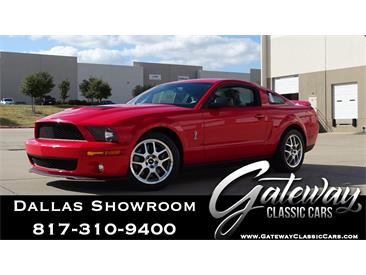 2007 Ford Mustang (CC-1437756) for sale in O'Fallon, Illinois