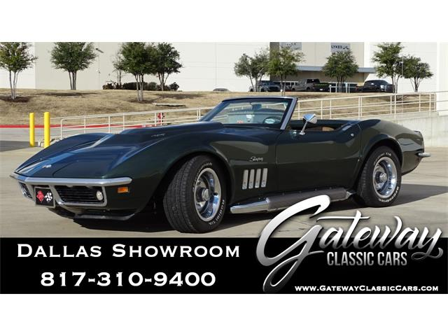 1969 Chevrolet Corvette (CC-1437766) for sale in O'Fallon, Illinois