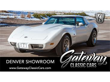 1978 Chevrolet Corvette (CC-1437965) for sale in O'Fallon, Illinois