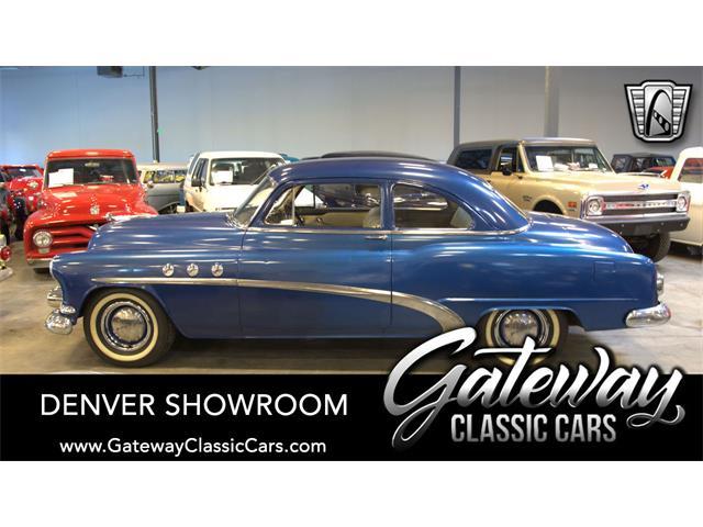 1952 Buick Special (CC-1438005) for sale in O'Fallon, Illinois