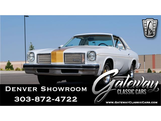 1975 Oldsmobile Cutlass Supreme (CC-1438140) for sale in O'Fallon, Illinois