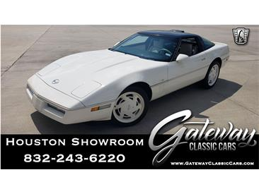 1988 Chevrolet Corvette (CC-1438183) for sale in O'Fallon, Illinois
