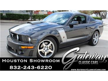 2007 Ford Mustang (CC-1438193) for sale in O'Fallon, Illinois