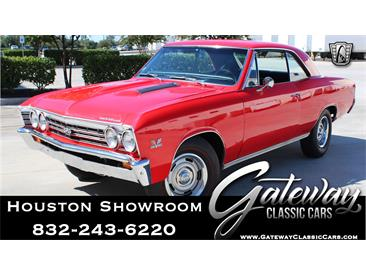 1967 Chevrolet Chevelle (CC-1438709) for sale in O'Fallon, Illinois