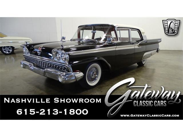 1959 Ford Fairlane (CC-1438801) for sale in O'Fallon, Illinois