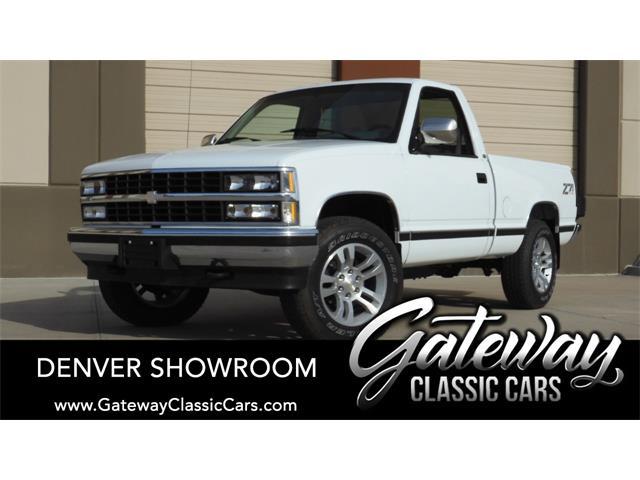 1993 Chevrolet K-1500 (CC-1438972) for sale in O'Fallon, Illinois
