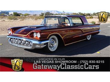 1958 Ford Thunderbird (CC-1439106) for sale in O'Fallon, Illinois