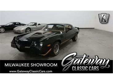 1979 Chevrolet Camaro (CC-1439355) for sale in O'Fallon, Illinois