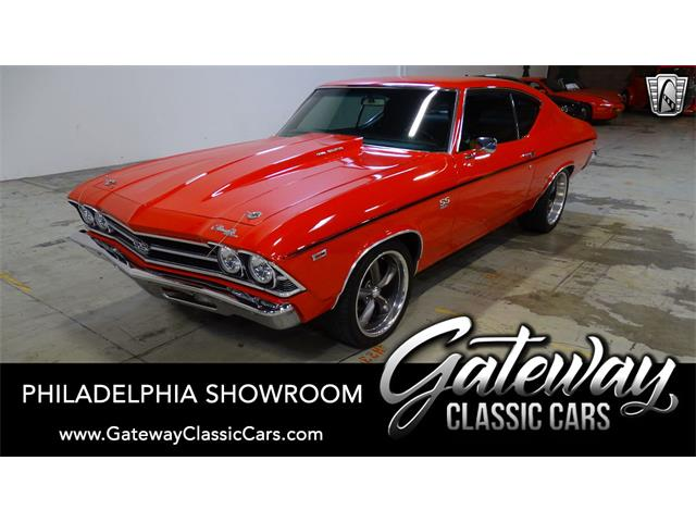 1969 Chevrolet Malibu (CC-1439492) for sale in O'Fallon, Illinois