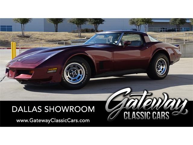 1981 Chevrolet Corvette (CC-1439612) for sale in O'Fallon, Illinois