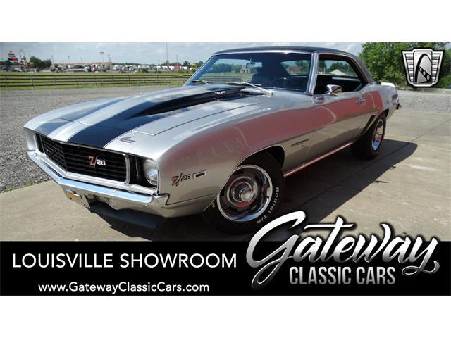 1969 Chevrolet Camaro (CC-1439691) for sale in O'Fallon, Illinois