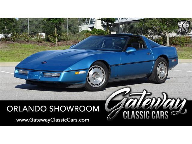1987 Chevrolet Corvette (CC-1439810) for sale in O'Fallon, Illinois