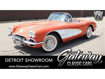1958 Chevrolet Corvette (CC-1439864) for sale in O'Fallon, Illinois