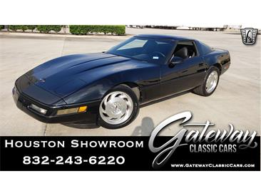 1996 Chevrolet Corvette (CC-1439884) for sale in O'Fallon, Illinois