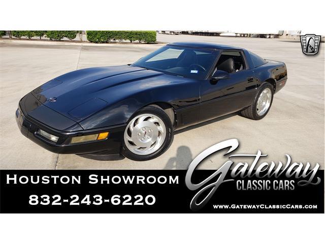 1996 Chevrolet Corvette (CC-1439884) for sale in O'Fallon, Illinois