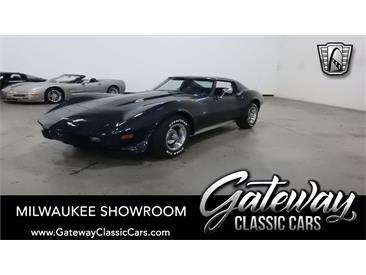 1977 Chevrolet Corvette (CC-1439933) for sale in O'Fallon, Illinois
