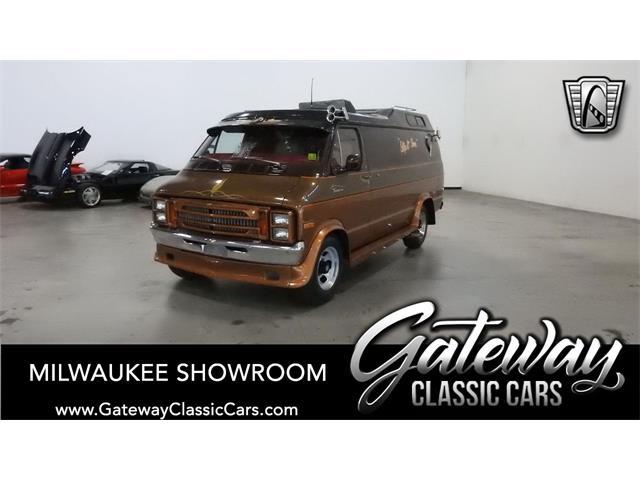 1977 Dodge Van (CC-1441360) for sale in O'Fallon, Illinois