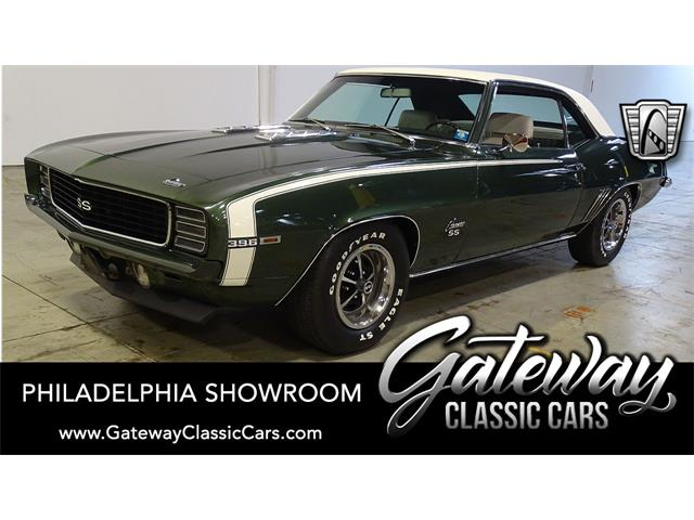 1969 Chevrolet Camaro (CC-1441702) for sale in O'Fallon, Illinois