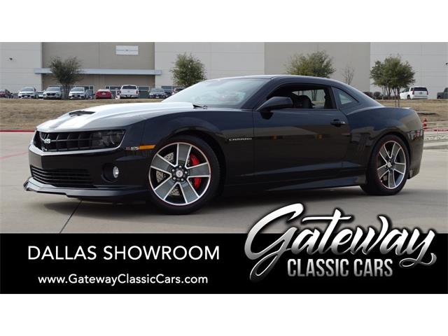 2010 Chevrolet Camaro (CC-1441765) for sale in O'Fallon, Illinois