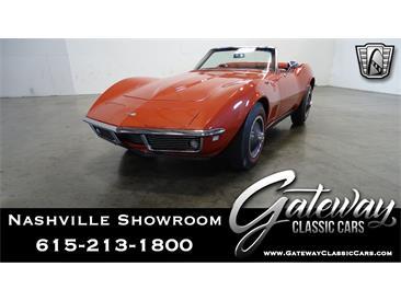 1968 Chevrolet Corvette (CC-1440216) for sale in O'Fallon, Illinois