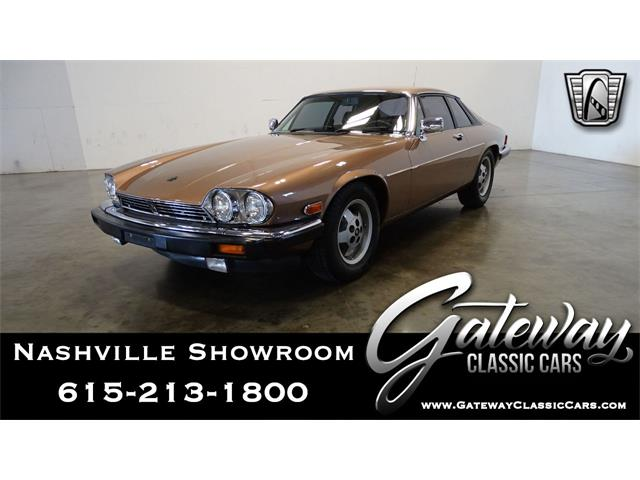 1986 Jaguar XJS (CC-1442650) for sale in O'Fallon, Illinois