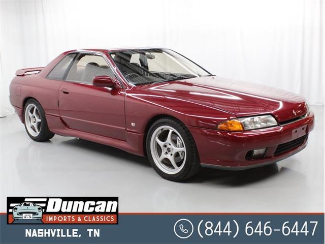 1992 Nissan Skyline (CC-1442811) for sale in Christiansburg, Virginia