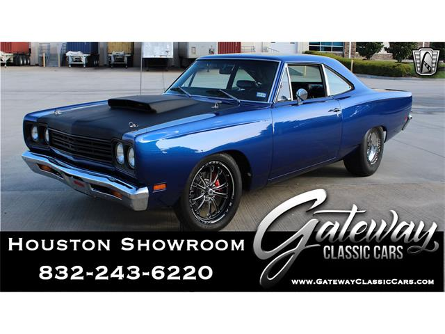 1969 Plymouth Road Runner (CC-1442895) for sale in O'Fallon, Illinois
