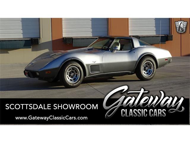 1978 Chevrolet Corvette (CC-1443480) for sale in O'Fallon, Illinois