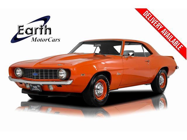 1969 Chevrolet Camaro (CC-1443642) for sale in Carrollton, Texas