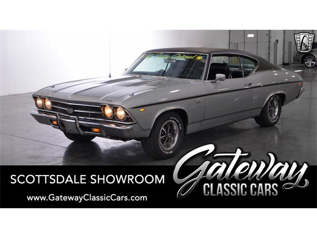 1969 Chevrolet Chevelle (CC-1445031) for sale in O'Fallon, Illinois