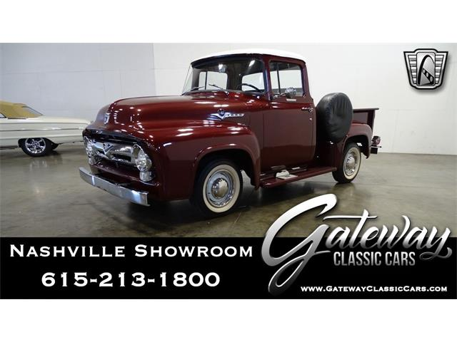1956 Ford F100 (CC-1445953) for sale in O'Fallon, Illinois