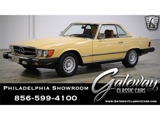 1982 Mercedes-Benz 380SL (CC-1445956) for sale in O'Fallon, Illinois