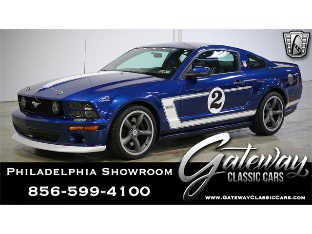 2008 Ford Mustang (CC-1445957) for sale in O'Fallon, Illinois