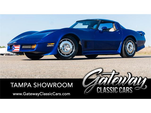 1980 Chevrolet Corvette (CC-1445974) for sale in O'Fallon, Illinois