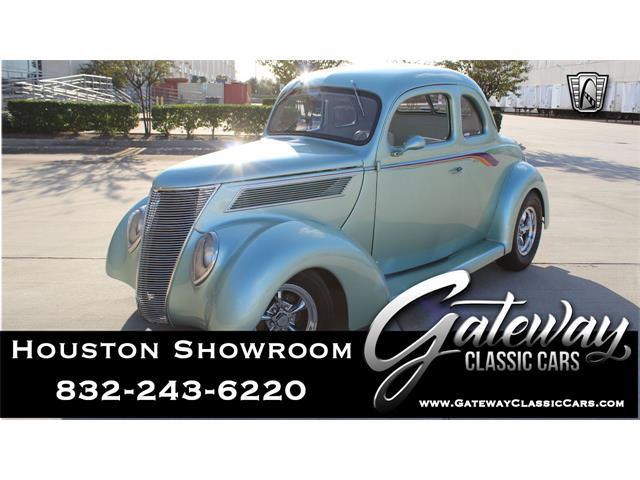 1937 Ford Coupe (CC-1446048) for sale in O'Fallon, Illinois