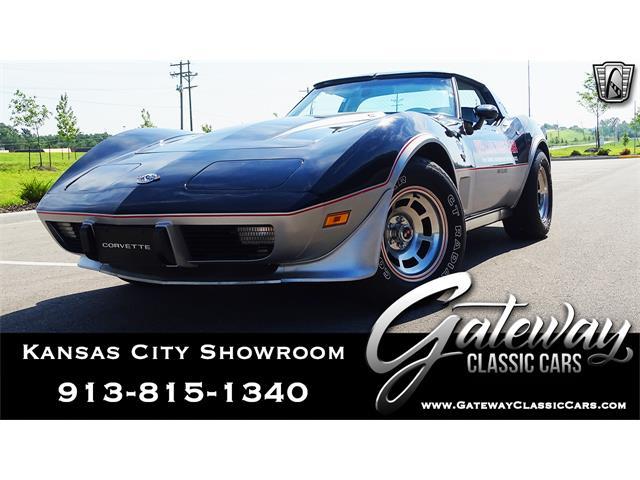 1978 Chevrolet Corvette (CC-1446065) for sale in O'Fallon, Illinois
