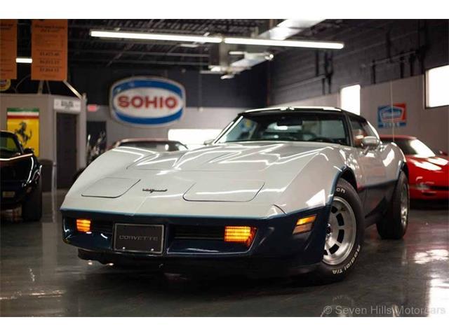 1981 Chevrolet Corvette (CC-1446094) for sale in Cincinnati, Ohio