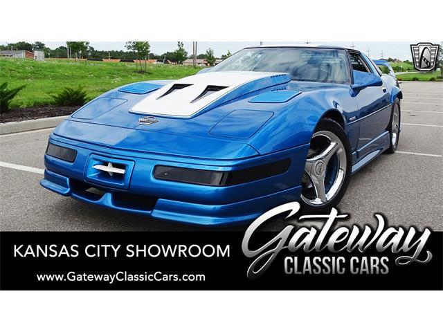 1992 Chevrolet Corvette (CC-1446124) for sale in O'Fallon, Illinois