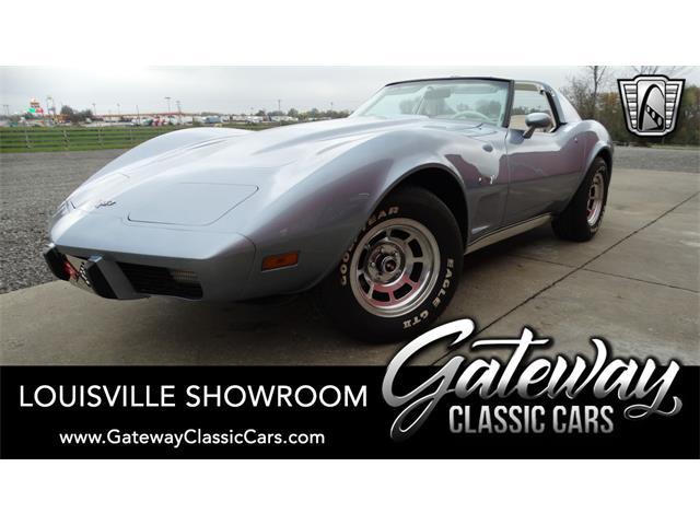 1977 Chevrolet Corvette (CC-1446182) for sale in O'Fallon, Illinois