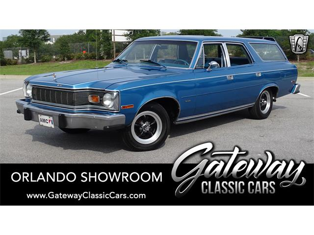 1978 AMC Matador (CC-1446203) for sale in O'Fallon, Illinois