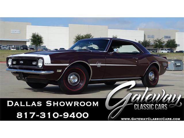 1968 Chevrolet Camaro (CC-1446277) for sale in O'Fallon, Illinois