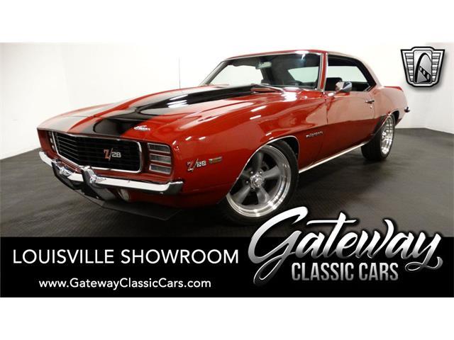 1969 Chevrolet Camaro (CC-1446373) for sale in O'Fallon, Illinois