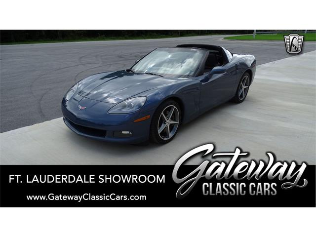 2012 Chevrolet Corvette (CC-1447958) for sale in O'Fallon, Illinois