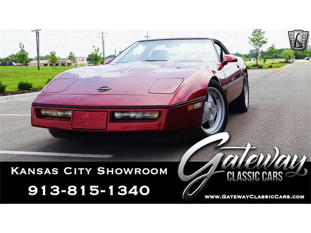 1988 Chevrolet Corvette (CC-1448018) for sale in O'Fallon, Illinois