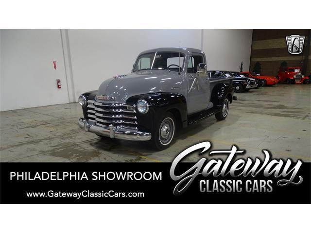 1952 Chevrolet 3100 (CC-1448081) for sale in O'Fallon, Illinois