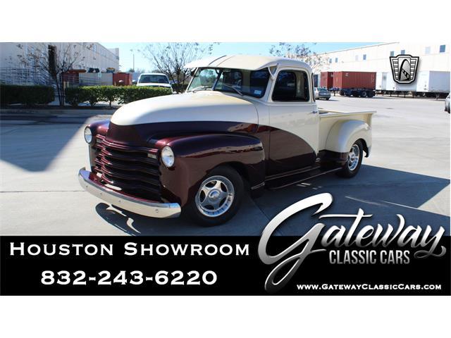 1952 Chevrolet 3100 (CC-1448251) for sale in O'Fallon, Illinois