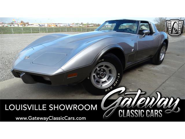 1978 Chevrolet Corvette (CC-1448303) for sale in O'Fallon, Illinois