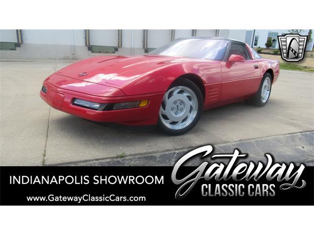 1991 Chevrolet Corvette (CC-1448354) for sale in O'Fallon, Illinois
