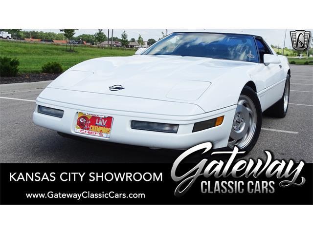 1996 Chevrolet Corvette (CC-1448418) for sale in O'Fallon, Illinois