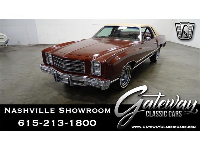 1976 Chevrolet Monte Carlo (CC-1448500) for sale in O'Fallon, Illinois